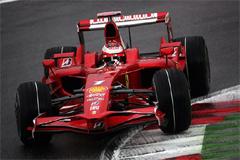 F2008.jpg